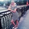 Мария, 32, г.Донецк