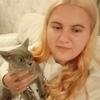 Karina, 28, Brovary
