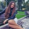 Радмила, 26, г.Пермь