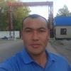 gaydar, 35, Chu