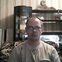 евгений, 43 года, Овен, Дальнегорск