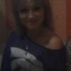 Nadejda, 32, Zvenyhorodka