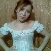 Гульсира, 29, г.Большеустьикинское