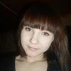 Наталья, 19, г.Бугуруслан