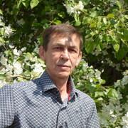Альберт, 55