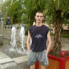 Malysh, 33, Kozulka