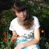 Наталья, 22, г.Ленино