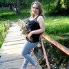 Танюша, 33, г.Новоград-Волынский