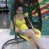 Катюня, 31, г.Аксай