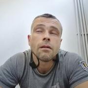 Артур 44 Санкт-Петербург