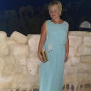 Алена 44 года (Стрелец) Кичменгский Городок
