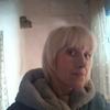 Elena, 48, Raychikhinsk