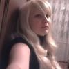 Ирина, 32, г.Богородицк
