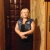 Marina, 56, Nyandoma