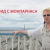 Николай, 67, г.Варна