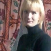 Анна 26 лет (Дева) Макеевка