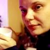 Олена, 38, Комсомольськ