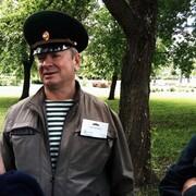 Uiry 60 Санкт-Петербург