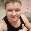 Mister X, 31, г.Владивосток
