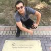 Павел, 20, г.Астана