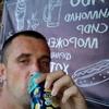 Саша, 34, г.Люботин