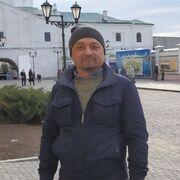 شوكت 44 Ташкент