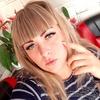Кристина, 25, г.Симферополь