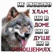 Вредная 35 Москва