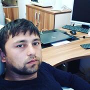 Саша 28 Екатеринбург