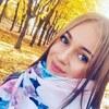 Злата, 19, г.Кропивницкий