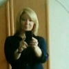 Рита, 49, г.Новый Уренгой
