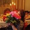 Ilona, 46, г.Кингстон-апон-Халл