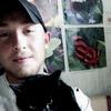 Dmitriy, 21, Novoaltaysk