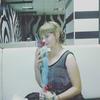 Анна, 23, г.Ростов-на-Дону