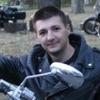 Константин, 23, г.Вольногорск