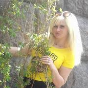 даша 25 Киев
