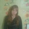 nastya, 27, Atbasar