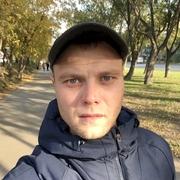 артур 30 Челябинск