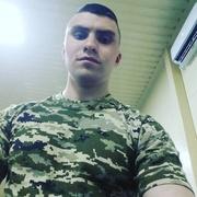 Алеесей 22 Славянск