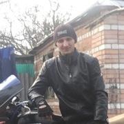 Евгений 28 Ростов-на-Дону