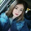 Кристина, 23, г.Дятьково
