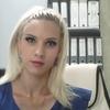 Анастасия, 29, г.Тихорецк