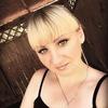 Елена, 36, г.Кувандык