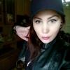 Мадина, 32, г.Алматы́