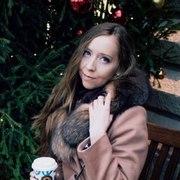 Ксения 29 Москва