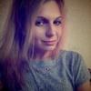 Irina, 25, г.Гродно