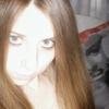 Катарина, 29, г.Калининград