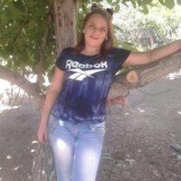 Ирина, 33 года, Лев, Вознесенск