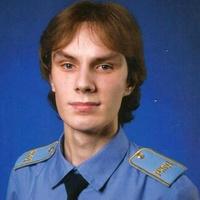 Алексадр, 26 лет, Телец, Москва