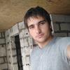 Алексей, 21, Верхній Рогачик
